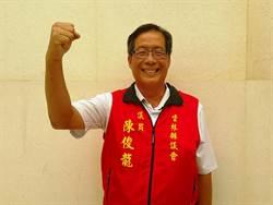 雲林縣議員陳俊龍參選海線立委 只等老爸點頭