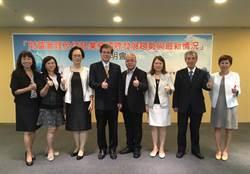 台灣財管新商機 信託公會指明燈