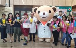 近萬人等候器官移植 若瑟醫院宣導器官捐贈