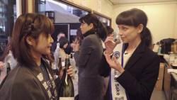 西方美女為品日本酒「走後門」!意外透露超愛台灣