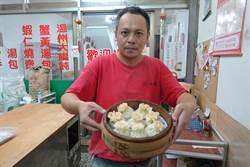 台北師傅落腳斗六 「點心樓」湯包燒賣蒸餃美味如點水樓