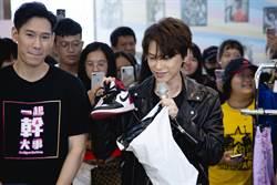 邱宇辰2萬愛鞋賤賣1800!心淌血:為了公益很值得!