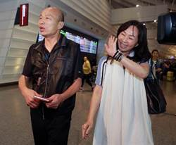 韓國瑜被爆峇里島度假打麻將 許淑華還原過程