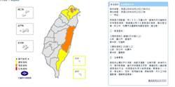 中南部明晨防大雨 北東悶熱亮橙黃燈