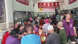 彰化平安站每月發3200餐 鼓勵宮廟捐普渡供品助寒士