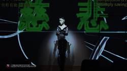 機器人觀音普渡眾生 京都高台寺請祂來鎮寺