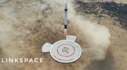 追趕SpaceX 大陸民間火箭達成再著陸測試