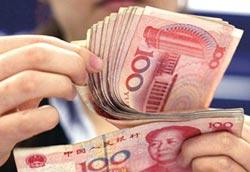人民幣中間價連九貶 報7.0326元,創2008年3月來新低