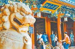 富大學重金育才 北京清華居冠
