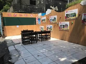 老舊眷舍大改造 居仁里化身環保學堂