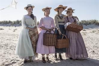 艾瑪華森、瑟夏羅南當姐妹 尬戲梅姨重現《小婦人》