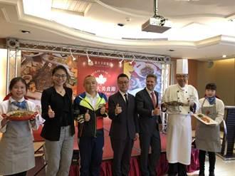 義大天悅飯店攜手加拿大駐台貿易辦事處舉辦「加拿大美食節」活動
