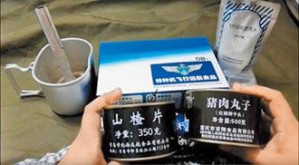 駕駛長程戰機 吃喝拉撒怎麼辦?