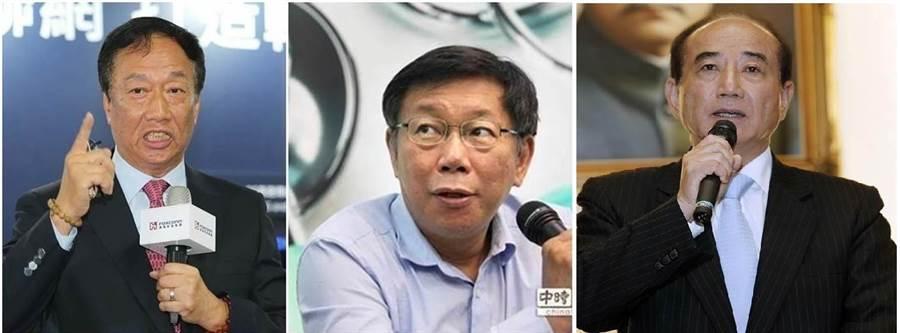 郭台銘(左)和柯文哲(中)、王金平(右)。(本報系資料照片)