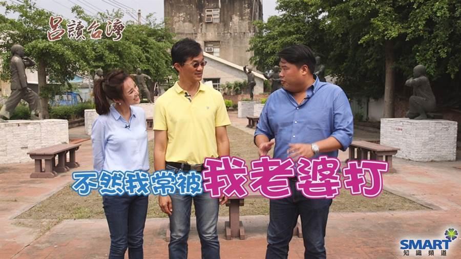 呂捷學習御妻術。(圖/龍華電視提供)