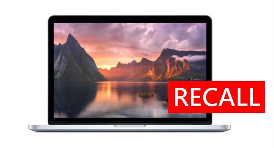 蘋果宣布召回 2015 年中推出的 MacBook Pro,因有電池起火疑慮。近日這款設備也確定被 FAA 限飛,請使用者多多留意。(圖/黃慧雯製)