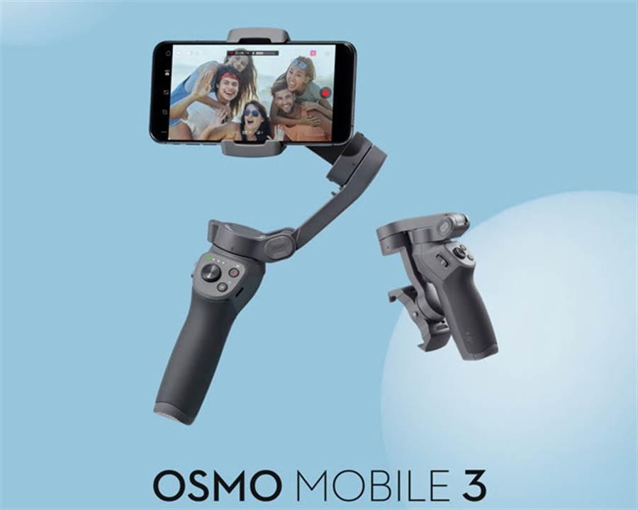 DJI發表 Osmo Mobile 3手持穩定器。(圖/翻攝DJI官網)