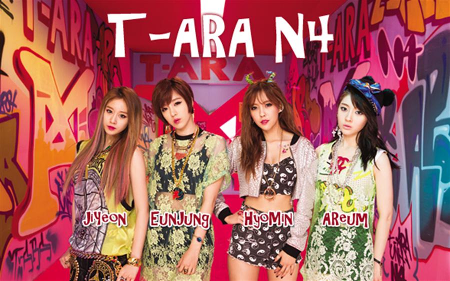 曾以T-ara與T-ara N4成員活動1年的成員雅凜(右1)退團後展開個人活動。(圖/翻攝自韓網)