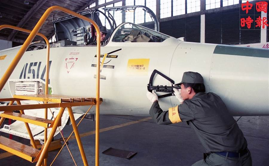 1991年,空軍完成F-104戰機延壽的「阿里山計畫」。(本報資料照片)