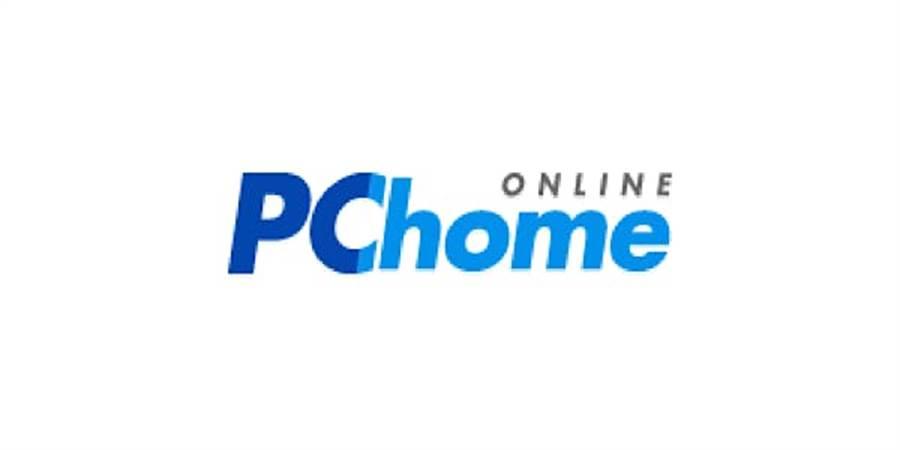 網路家庭 pchome