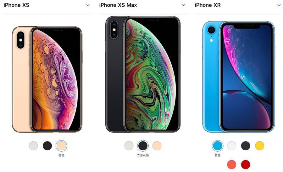 2018 年蘋果發表的 iPhone XS、iPhone XS Max以及iPhone XR 分兩階段上市。今年則提前傳出三款新機有機會同時上市,讓消費者不再久候。(圖/翻攝蘋果官網)