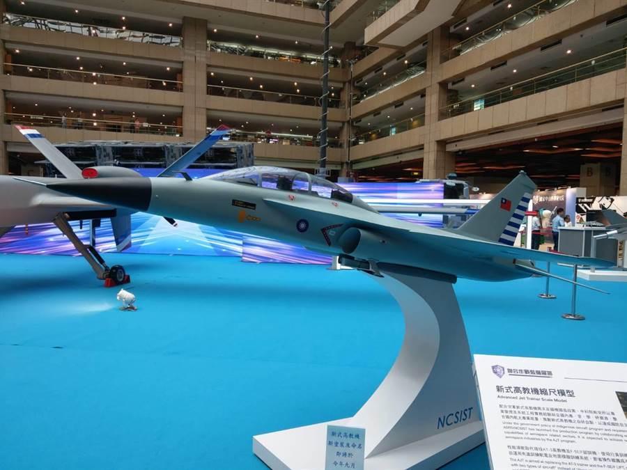 預定15日在航太與國防工業展中正式亮相的台灣自製高教機模型。(呂昭隆攝)