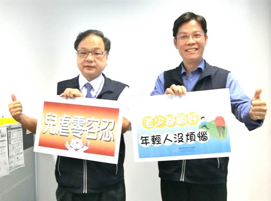 台中市民政局長吳世瑋(左)、社會局長李允傑,攜手推動社區結合社福,提供老少共好環境。(盧金足攝)