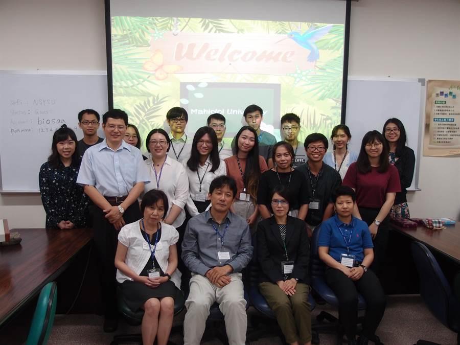 中山大學生物科學系 13日至15日舉辦第二屆台灣泰國醫藥科技研討會。(中山大學生科系提供)