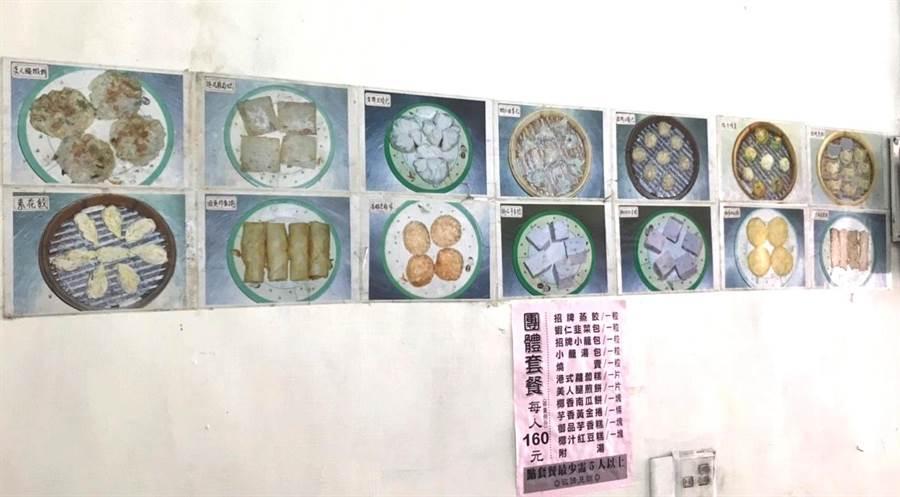 如果前往埔里點心王不會點菜,可看牆壁上老闆推薦的菜色照片,照著點就不會錯。(楊樹煌攝)