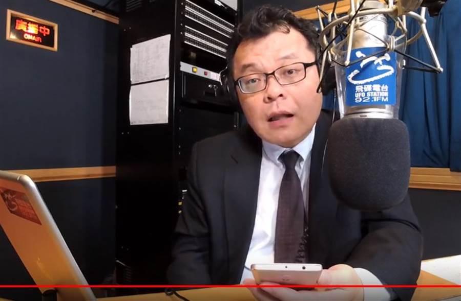 罵郭、柯、王「3個爛人」,陳揮文今晚在節目中致歉。(取自飛碟聯播網YouTube)