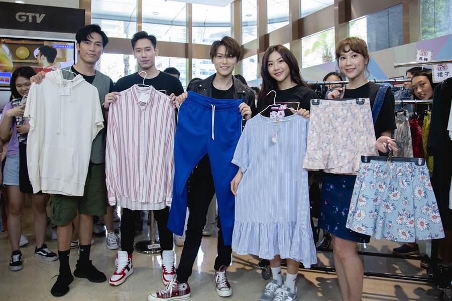 《一起幹大事》演員邱九儒(左起)、楊騰、邱宇辰、賴雅琪、許巧薇齊聚一起做愛心,也各自分享最愛服飾。(八大)