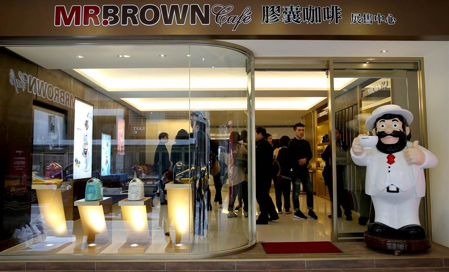 圖為金車伯朗咖啡南京門市(圖片取自/中時資料庫)