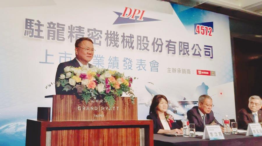 駐龍精密機械董事長王昆生(左一)表示,將持續開發更多元的客戶、更先進的製程,並擴大產能、培養優秀人才,強化競爭優勢,滿足國際市場的需求。圖/業者提供