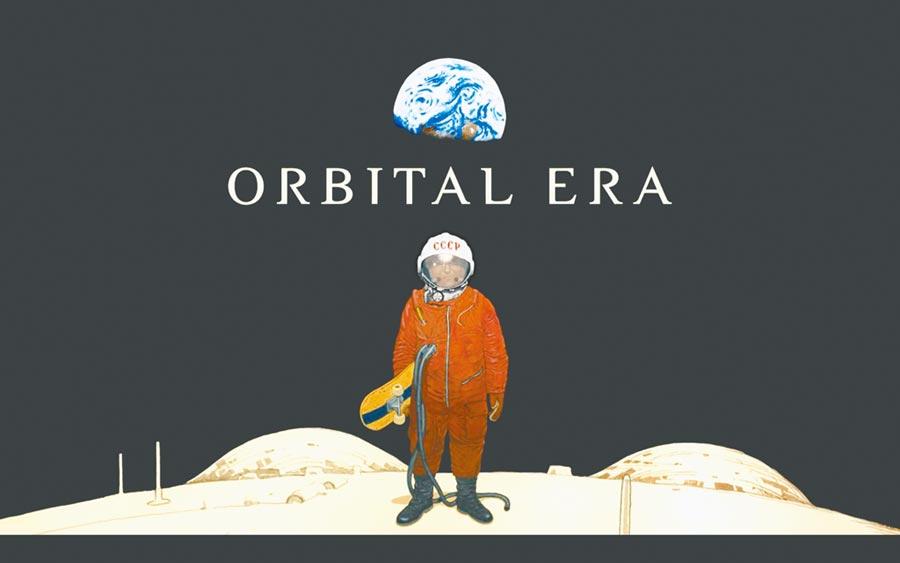 暌違31年未推出長篇作品的大友克洋更在博覽會上預告將有新作,名稱為《Orbital Era》。(摘自Sunrise動畫工作室Youtube)