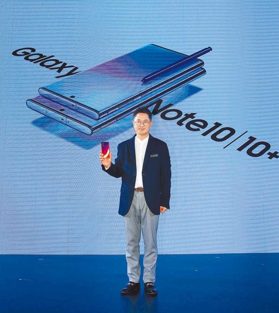 三星電子大中華區總裁權桂賢巡迴首站選擇親自來到台灣,主持大中華區首場的Galaxy Note10系列發表會。(羅永銘攝)