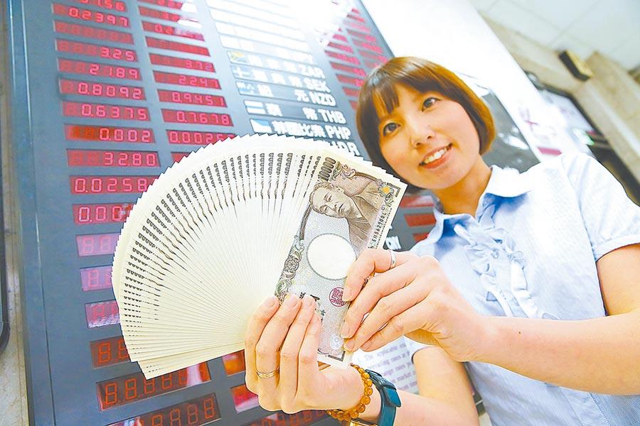 美中貿易戰加劇,日圓成為不錯的避險工具。(本報資料照片)