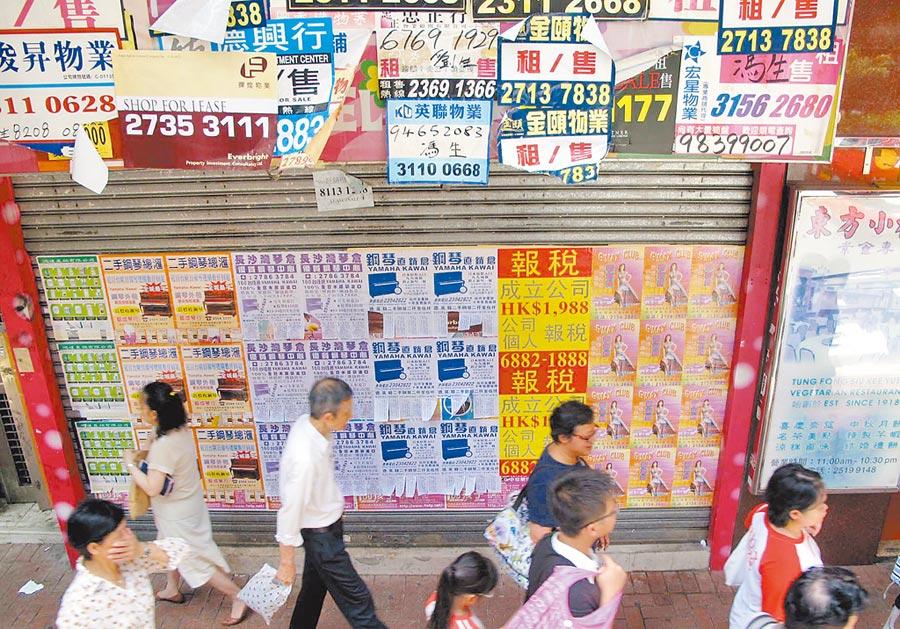 外媒認為,抗議活動持續升級,恐使香港經濟衰退。圖為2009年資料照片。(中新社)