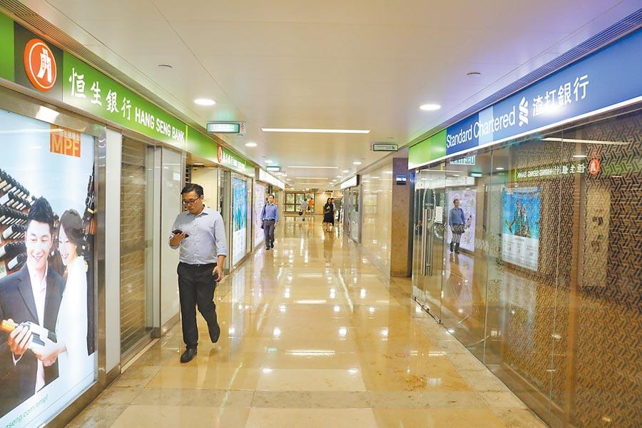 受示威衝突影響,6月13日,中國銀行、渣打銀行、恆生銀行等香港金鐘分行均暫停營運。(中新社)