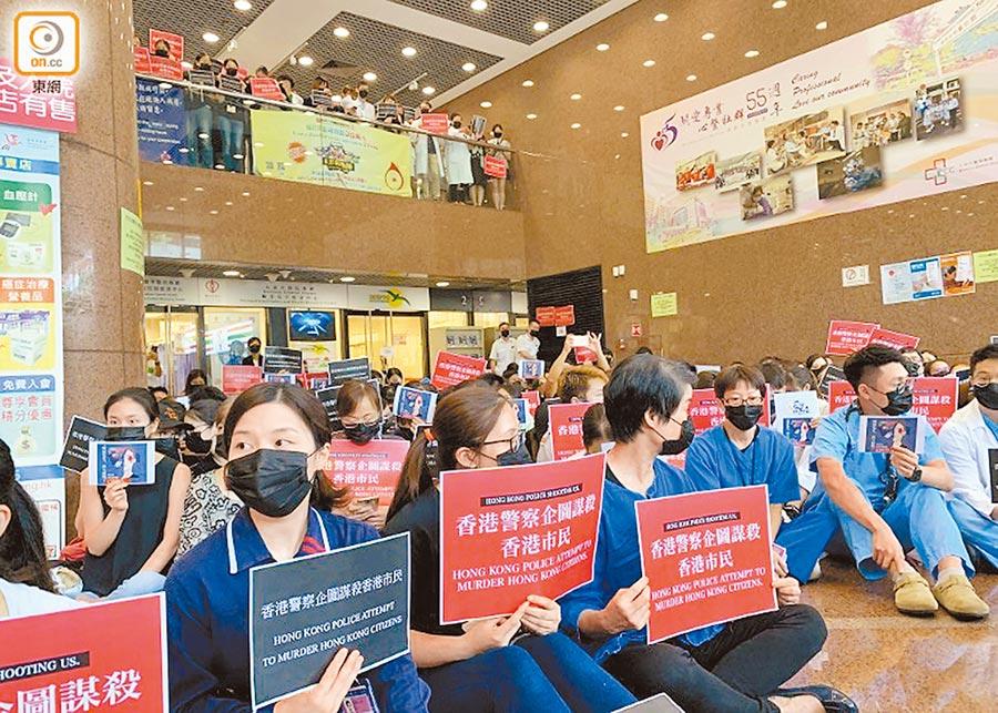 香港集會人士手持標語批評港警使用過分武力。(取自東網)
