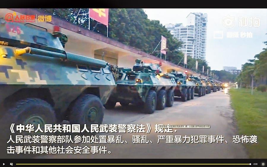 武警車隊日前在深圳集結。(取自秒拍)