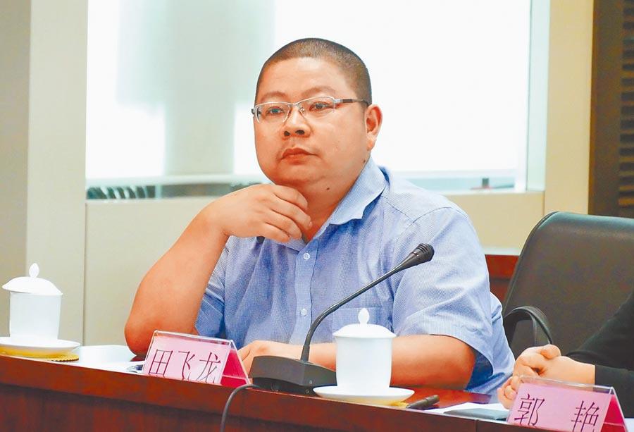 北京航空航天大學一國兩制法律研究中心執行主任田飛龍。(本報系資料照片)