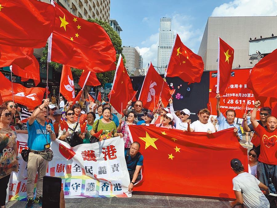 香港失控不利各方,美也發聲譴責暴力。圖為「同心護港」團體13日抗議黑衣暴徒,籲公眾一起守護香港。(中新社)
