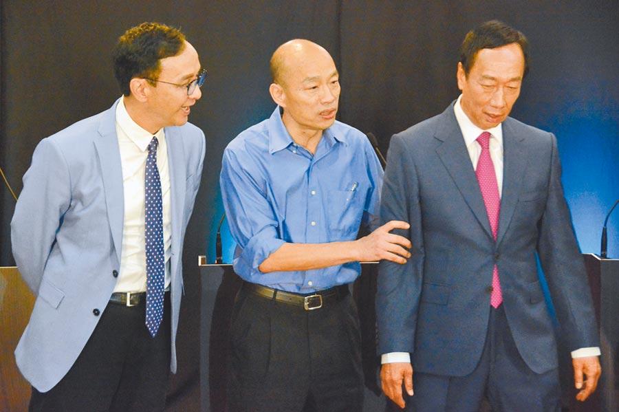 國民黨6月25日舉辦總統初選國政願景發表會,左起為朱立倫、韓國瑜與郭台銘。(本報系資料照片)