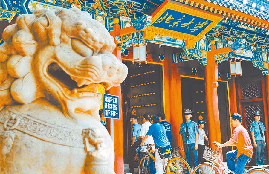 北京大學去年決算排第3,圖為北京大學校門口。(中新社資料照片)
