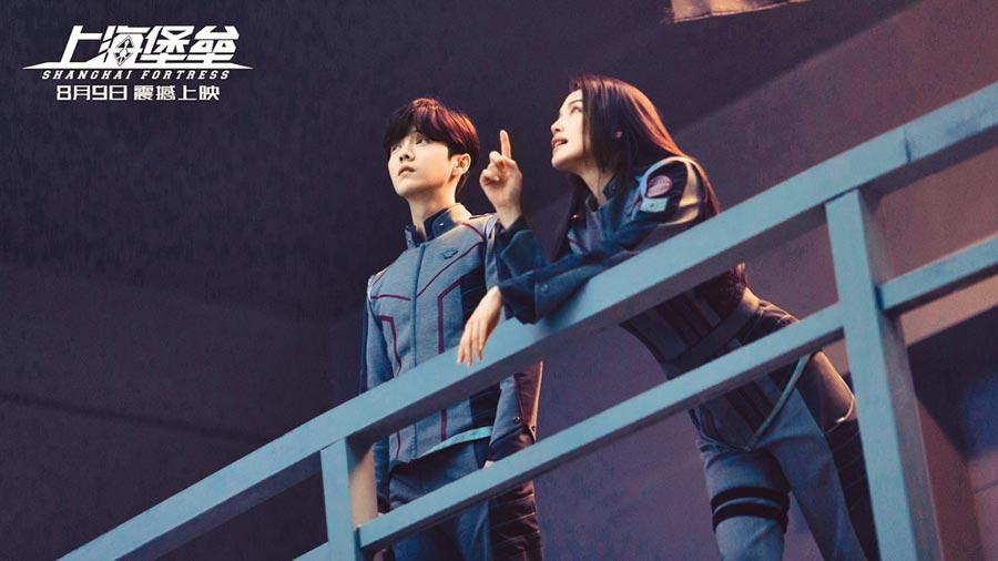 《上海堡壘》被批是「披著科幻外衣的愛情片」。(取自豆瓣網)