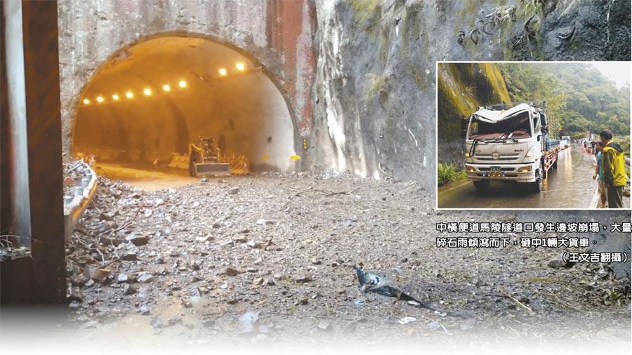 中橫便道馬陵隧道口發生邊坡崩塌,大量碎石雨傾瀉而下,砸中1輛大貨車。(王文吉翻攝)
