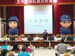發生什麼事了?農曆七月120人群聚警局禮堂