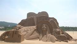 浮生繪影》海洋奇幻文化 福隆國際沙雕藝術季