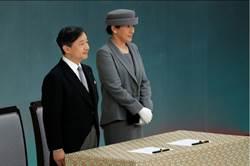 日皇德仁首度在終戰陣亡者追悼式致詞 重提對2戰的反省