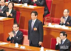 北戴河休假結束 大陸政治局常委栗戰書北京露面